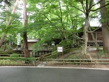 中尊寺40.JPG