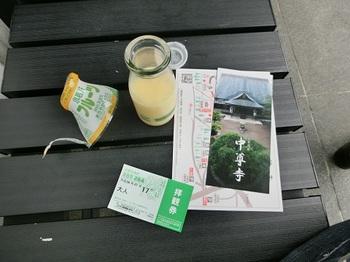 中尊寺57.JPG