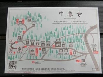 中尊寺58.JPG