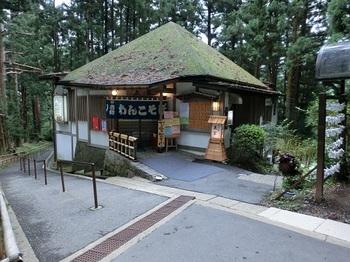 中尊寺7.JPG