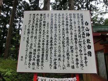 中尊寺80.JPG