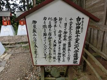 中尊寺84.JPG