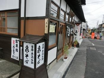 毛越寺56.JPG